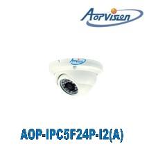 CAMERA AOPVISION AOP-IPC5F24P-I2(A)