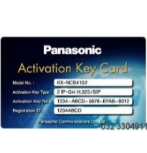 Activation key IP softphone hoặc IP-PT PANASONIC KX-NCS4208