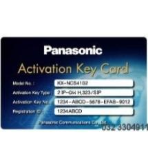 Activation key  máy nhánh SIP IP PANASONIC KX-NCS4716
