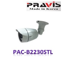 Camera Pravis PAC - B2230STL