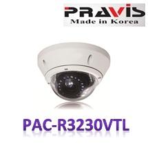 Camera Pravis PAC - R3230VTL