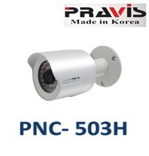 Camera IP Pravis PNC-503H