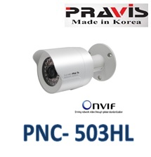 Camera IP Pravis PNC-503HL