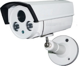 Camera IP TISATEL TS-IP 1113
