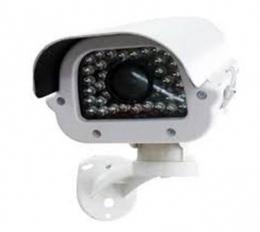 Camera IP THÂN HỒNG NGOẠI TISATEL TS-IP 1613