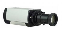 Camera IP THÂN HỒNG NGOẠI TISATEL TS-IP 1920